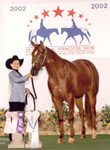 Mertie Mae, Acacia Chouteau, 2002 Youth Worlds Top 5